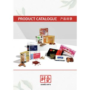 Product Catalogue Link Image